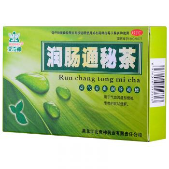 润肠通秘茶 3g*10袋