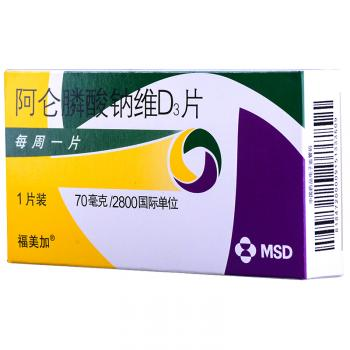 福美加 阿仑膦酸钠维D3片 1片