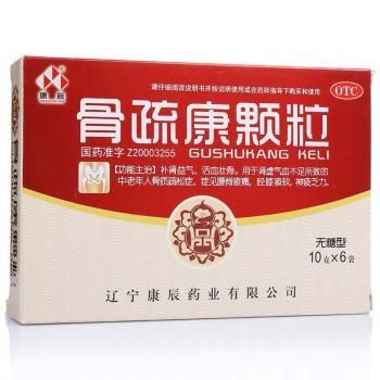 骨疏康颗粒(无糖型)10g×6袋