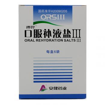 博叶   口服补液盐Ⅲ  5.125g*6袋/盒