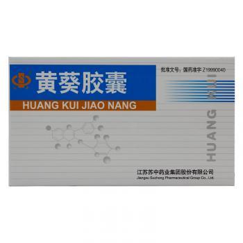 苏中 黄葵胶囊  0.5g*30粒
