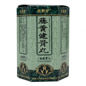 长春 藤黄健骨丸  3.5g×6s×5袋