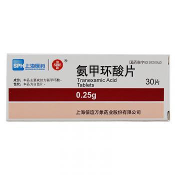 信谊 氨甲环酸片   0.25g 30s