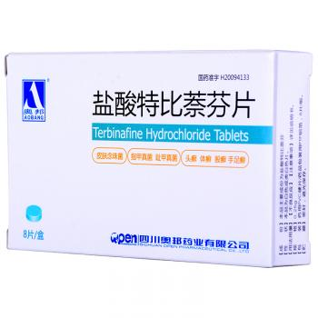 奥邦 盐酸特比萘芬片  0.25g*8片