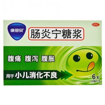 康恩贝 肠炎宁糖浆  10ml×6支