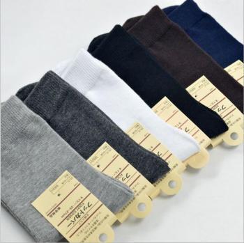 无印良品纯棉男袜