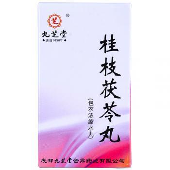 九芝堂 桂枝茯苓丸(浓缩水丸)  126丸