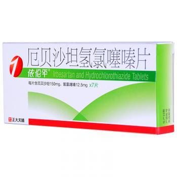 厄贝沙坦氢氯噻嗪片  7片