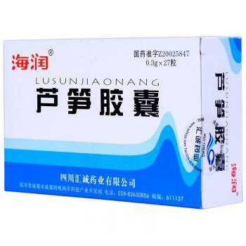 海润    芦笋胶囊    0.3g*9粒*3板