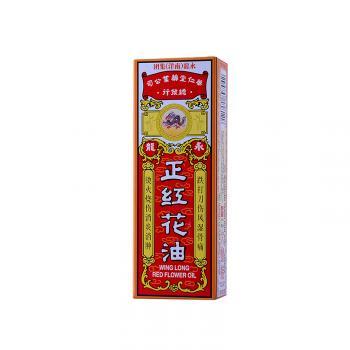 永龙 正红花油 20ml