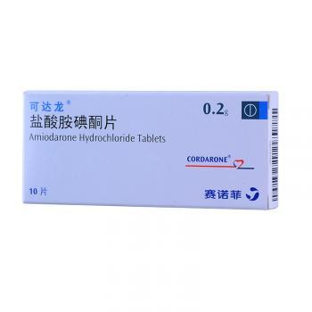 可达龙  盐酸胺碘酮片