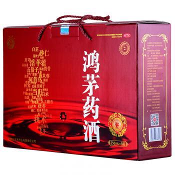 鸿茅药酒 250ml×3瓶 内蒙古鸿茅药业有限责任公司