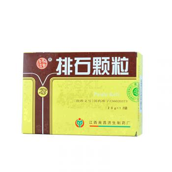 杨济生 排石颗粒  20g×12