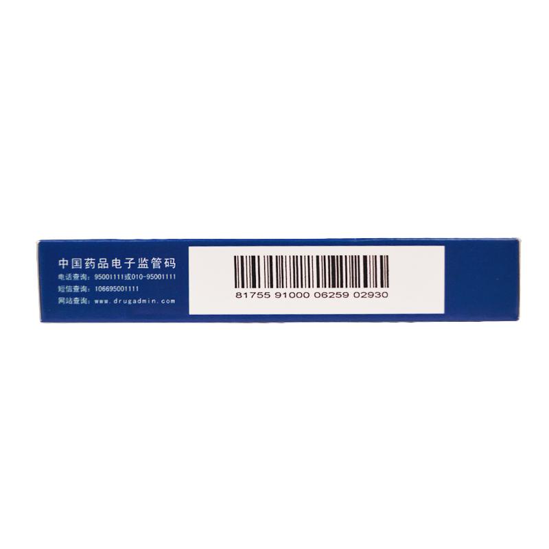 维力青 恩替卡韦分散片 0.5mg×14片 江西青峰药业有限公司