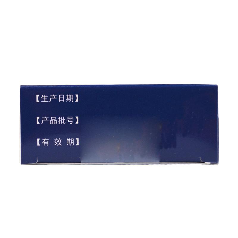 维力青  恩替卡韦胶囊  0.5mg×7粒