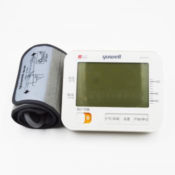 鱼跃电子血压计690D上臂式家用血压仪语音播报背光大屏全自动测量