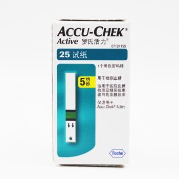 罗氏血糖试纸活力型罗康全25片试纸条家用测血糖仪