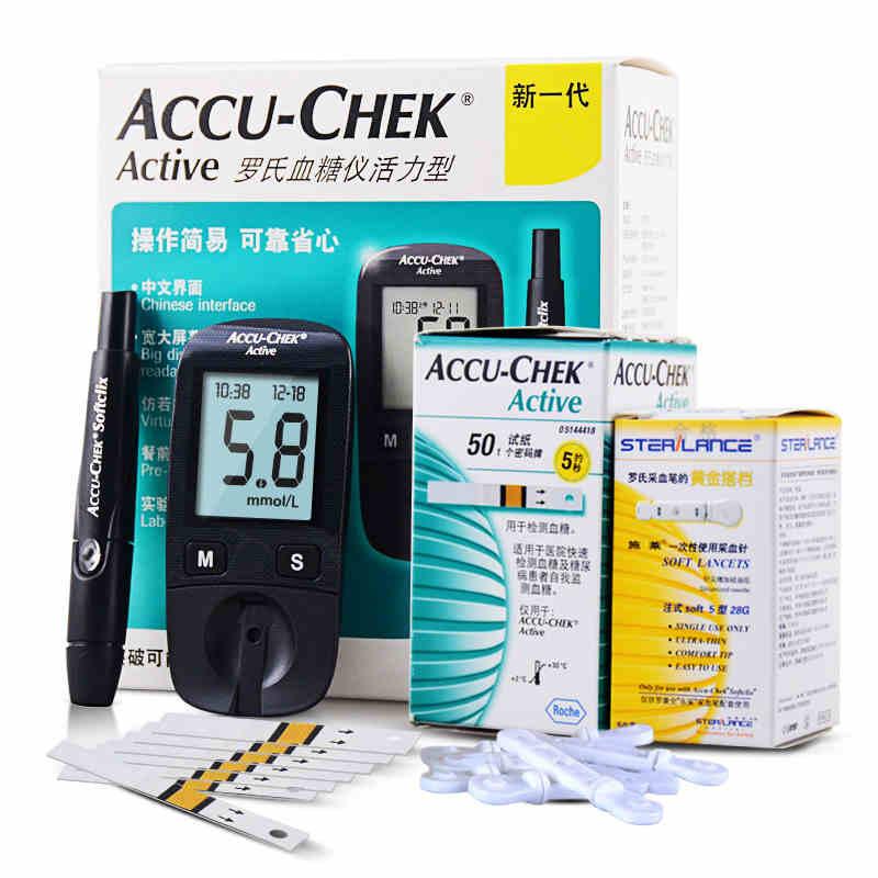 罗氏血糖仪活力型 1台仪器+1采血笔