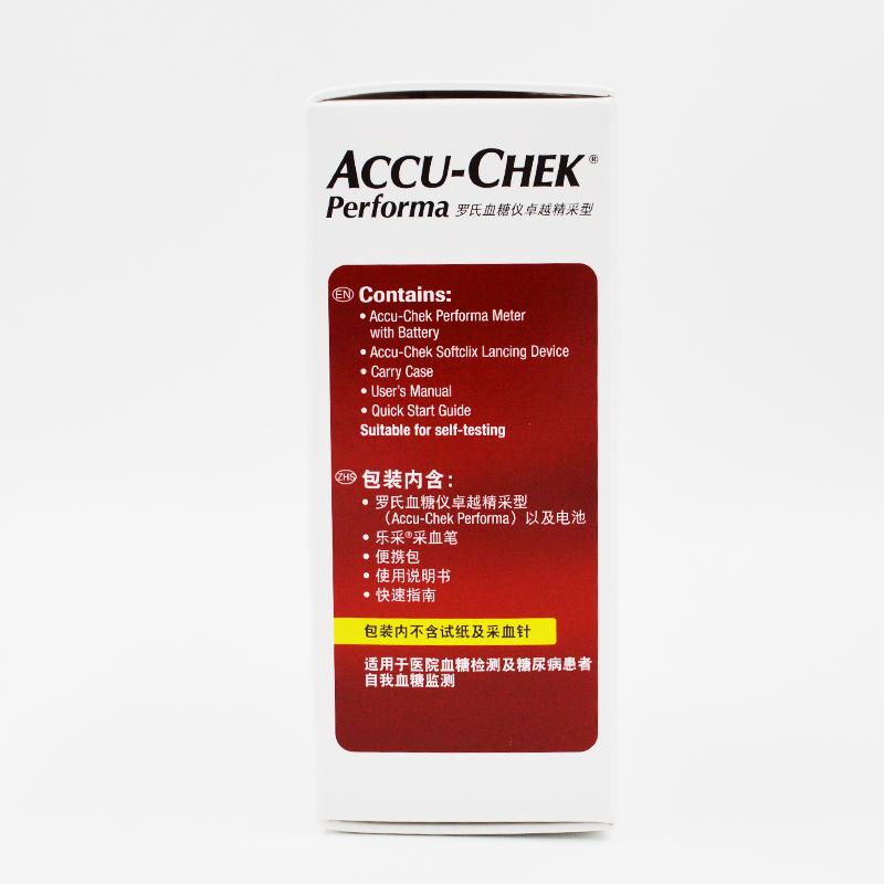 罗氏血糖仪卓越型 血糖测试仪家用 进口罗康全测量仪