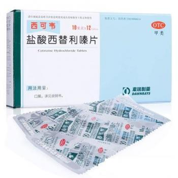 盐酸西替利嗪片 西可韦  10mg×12片