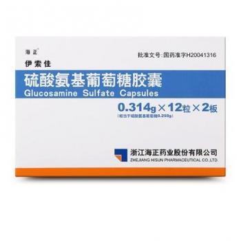 伊索佳 硫酸氨基葡萄糖胶囊 0.314g*24粒