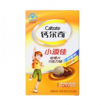 惠氏 钙尔奇小添佳咀嚼片(巧克力味) 80片