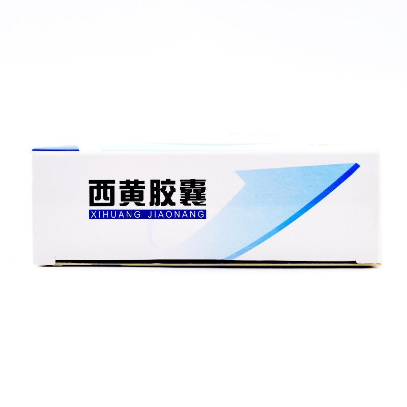 万邦医药 西黄胶囊  0.25g*24粒