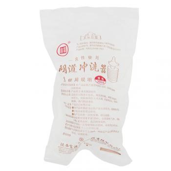 一次性使用阴道冲洗器  200ml   陕西富源医用塑料有限公司