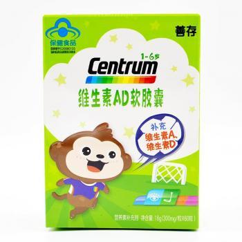 惠氏 善存维生素AD钙软胶囊 300mg/粒×60粒  (1-6岁)