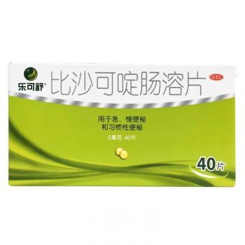 乐可舒 比沙可啶肠溶片5mg×10s/盒 DelpharmReims(法国)(上海勃林格殷格翰药业有限公司分装)