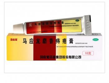 马应龙 麝香痔疮膏 10g 马应龙药业集团股份有限公司