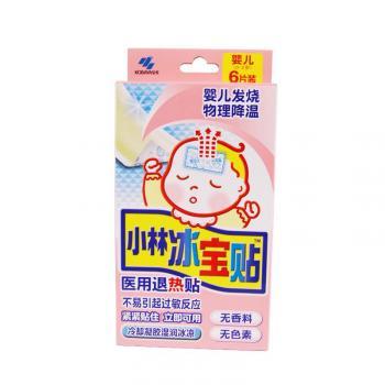 小林医用退热贴 婴儿0-2岁 6片