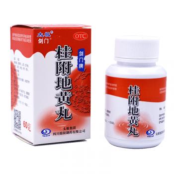 太极(剑门)  桂附地黄丸  60g/瓶  太极集团四川绵阳制药有限公司