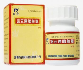 羚锐 培元通脑胶囊 0.6g×27粒 河南羚锐制药股份有限公司