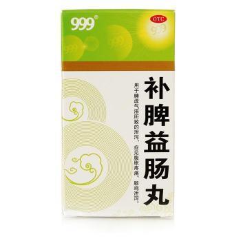 999 补脾益肠丸 90g×1瓶(水蜜丸) 华润三九医药股份有限公司