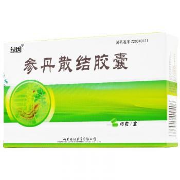 绿因 参丹散结胶囊 0.4g×48粒 山东绿因药业有限公司