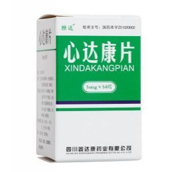 心达康片5mg×50s   四川鑫达康药业有限公司
