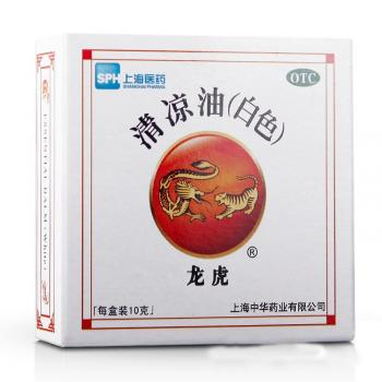 龙虎  清凉油(白色)10g  上海中华药业有限公司