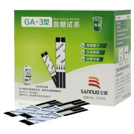三诺安智   血糖试条GA-3型   50支