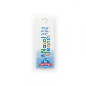 诺斯清   生理性海水鼻腔护理喷雾器(儿童装)   50ml