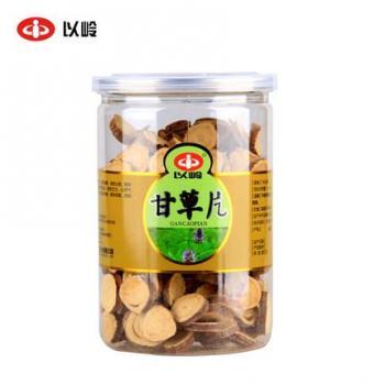 以岭   甘草片   150g/瓶