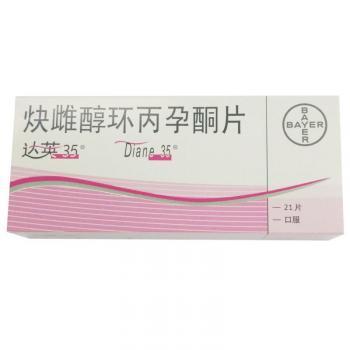达英35 炔雌醇环丙孕酮片 21S