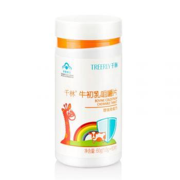 千林 牛初乳咀嚼片 60g(1.0g*60片)
