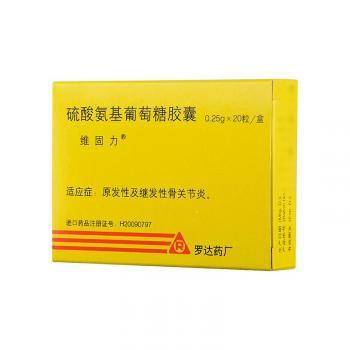 维固力 硫酸氨基葡萄糖胶囊 0.25g×20S