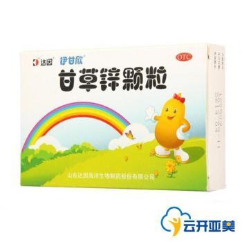 达因 伊甘欣 甘草锌颗粒1.5g×10袋