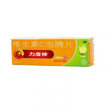力度伸 维生素C泡腾片(柠檬味)1g*10片