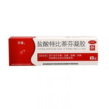 万通 盐酸特比萘芬凝胶 15g(10克:0.1克)