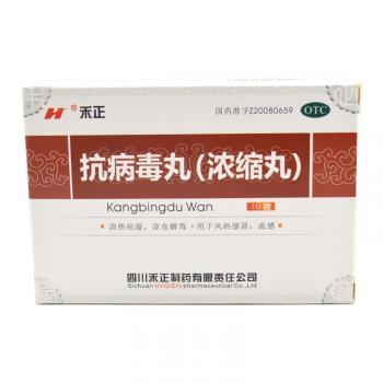 禾正 抗病毒丸(浓缩丸)2.5g*10袋