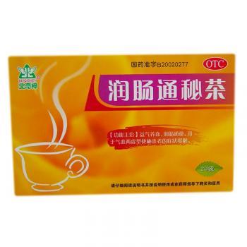 北奇神  润肠通秘茶  20袋(每袋装3g)