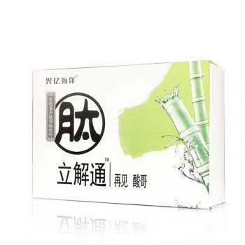 立解通 金枪鱼多肽固体饮料  75g(5g*15袋)